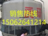 60吨圆形冷却塔