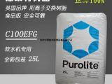软化水设备专用树脂 进口阳离子交换树脂现货及更换报价
