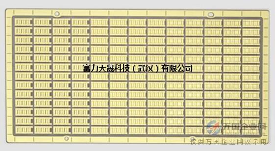 led大功率灯陶瓷电路板