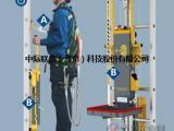 中际联合3slift免爬器 微型升降机 微型电梯