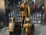 卖糖人雕塑,玻璃钢城市街头民俗雕塑