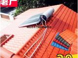 合成树脂屋面瓦直供 绿色环保仿古琉璃瓦 平改坡工程瓦批发