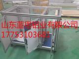 工业铝型材铝型材铝材机柜工作天加工价格定制铝型材厂家直销
