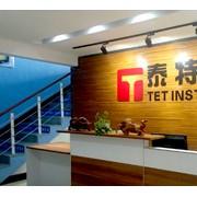 武汉泰特沃斯科技有限公司的形象照片