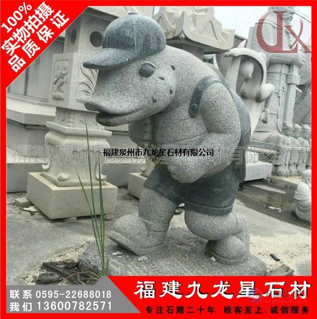 石雕动物园林景观动物石雕装饰摆件 儿童乐园卡通石雕