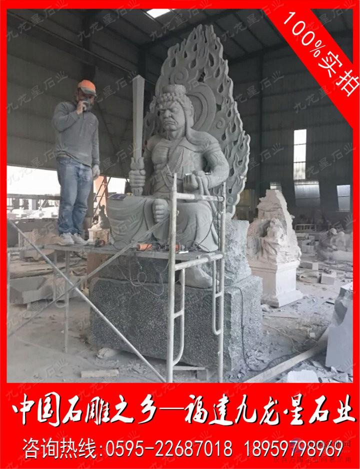 石雕不动明王 (2)