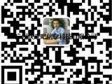 妙赞共享纸巾机系统源码开发