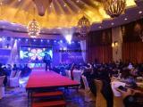 上海大型会议舞台搭建设计公司