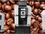 咖啡机租赁