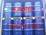 铸造用铸铜铸铝专用呋喃树脂(树脂油)