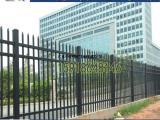 车站围墙栅栏价格 双向弯头栏杆 锌钢三横杆护栏订做