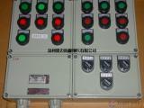 油箱恒温加热防爆控制箱