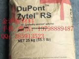 pai塑料 4203L