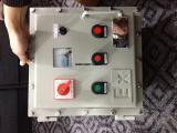 防爆电控箱远程控制