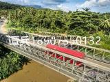 桥面板贝雷片厂家直销钢便桥贝雷桥设计安装及拆除