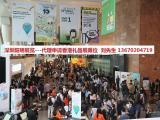 香港礼品展|香港湾仔国际礼品展|香港春季礼品展摊位详情