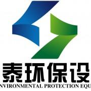 沧州荔泰环保设备销售有限公司的形象照片