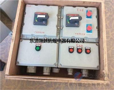 bxx51-8/k100防爆检修电源箱
