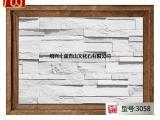 白色文化砖文化石背景墙砖仿古砖