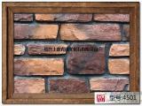 别墅外墙砖文化石仿古砖外墙室外通体砖