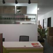 江门康易鑫生态农业科技发展有限公司的形象照片