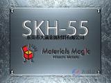 日本进口SKH55高速钢性能介绍及高清大图介绍