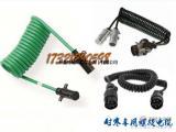 电动葫芦起重机充电螺旋电缆