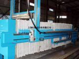 污水处理滤纸_废水过滤纸价格_废油过滤纸厂家