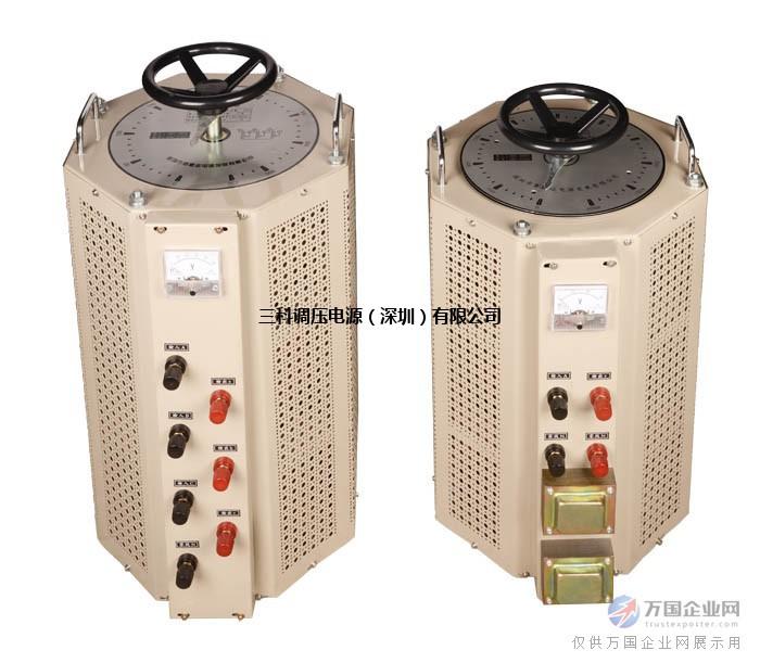 单相隔离自耦调压器,调压器型号,调压器规格,交流调压