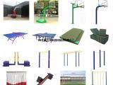 中小学体育器材投标项目,中小学体育器材招标,中小学体育器材厂