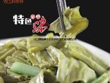 【依存】 腐竹 农家自制 纯天然 辣木腐竹250g