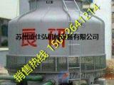 苏州40吨圆形冷却塔