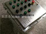 304防爆箱壳体