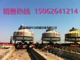 苏州60吨圆形冷却塔