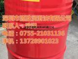 壳牌 T22抗磨液压油性能|壳牌 T22抗磨液压油|欢迎咨询