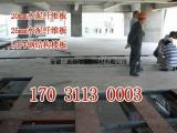 水泥压力板-品质保证-水泥压力板生产厂家!