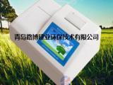 厂家直销LB-SP05多功能食品安全检测仪