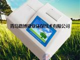 厂家直销LB-Y12亚硝酸盐检测仪