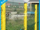 优质桃型柱护栏网生产销售 厂家诚信经营 三角折弯围栏网包安装