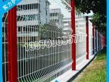现货供应价格 桃型立柱围栏网无中间商销售 别墅小区折弯隔离栅