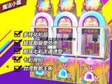 儿童乐园摊位机糖果机棒棒糖机甜心坊扭蛋机
