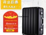 东晟旅行用品有限公司东晟丽拉杆箱拉丝防刮PC行李箱