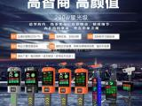 潍坊寒亭车牌识别系统、停车场设备、小区门禁道闸厂家
