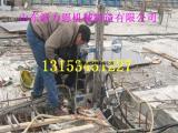 福建南平金刚石绳锯机管理生产