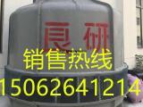 苏州80吨圆形冷却塔