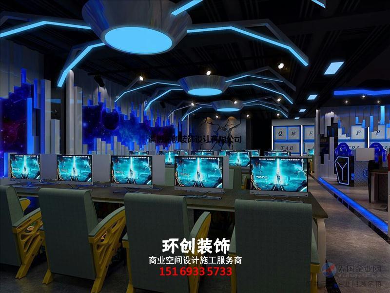 淄博专业网咖网吧电竞馆设计装修