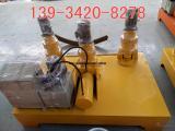 WGJ-250液压工字钢弯拱机使用说明隧道液压弯曲机最新厂家