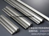 上海钢厂供应06CR19Ni10不锈钢高强度抗疲劳带材线材
