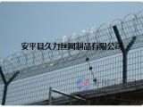 监狱防爬网-监狱防爬网生产厂家