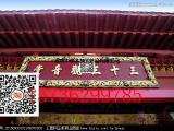 重庆园林景区简介牌宣传栏指示牌定做价格生产厂家